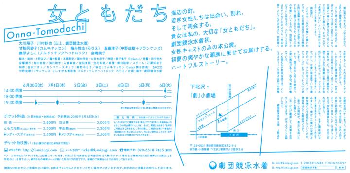20100602_544488.jpg