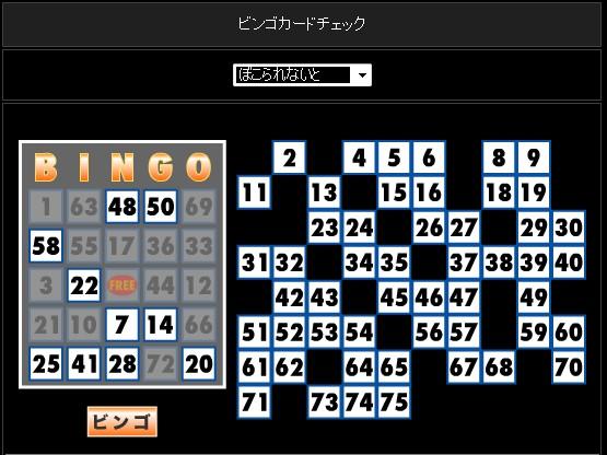 2010y03m22d_230511773.jpg