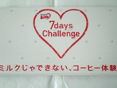 11月15日千恵子写真 053