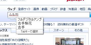 G_kensaku2.jpg