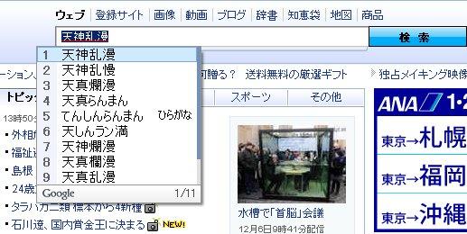G_kensaku4.jpg