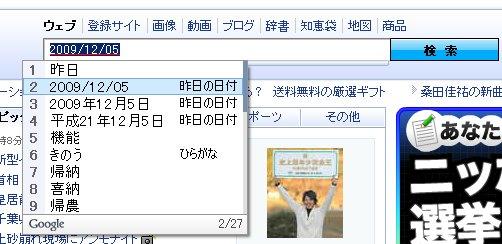 G_kensaku5.jpg