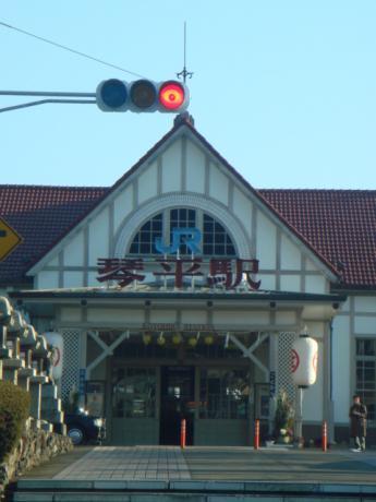 琴平駅前!