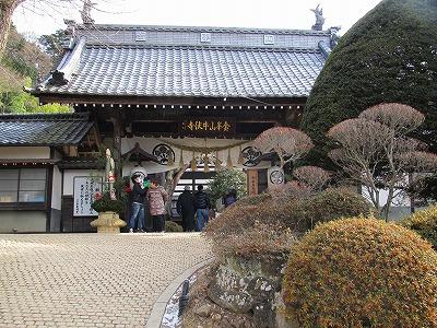 gofukuzi5.jpg
