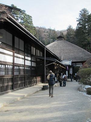 gofukuzi6.jpg