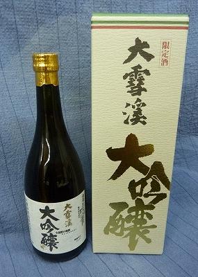 sake17.jpg