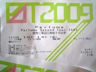 091014_08チケット