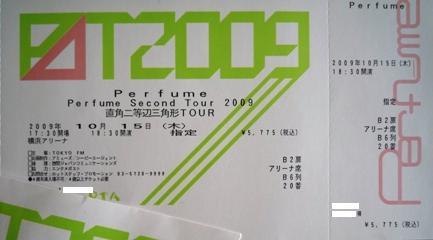 091915_04チケット