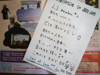 091224_02RYTYEM会報
