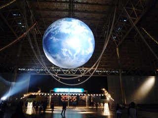 091228_09EarthStage入口2