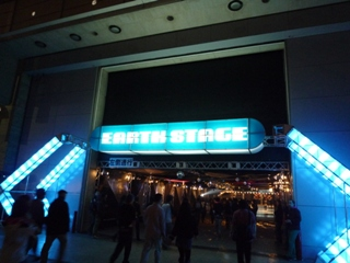 091228_08EarthStage入口1