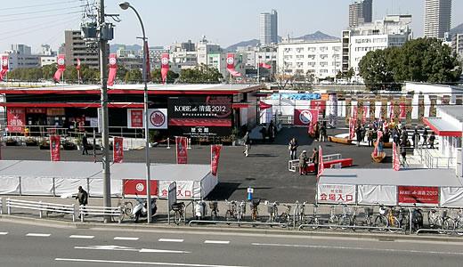 NHK大河ドラマ「平清盛」歴史館-1