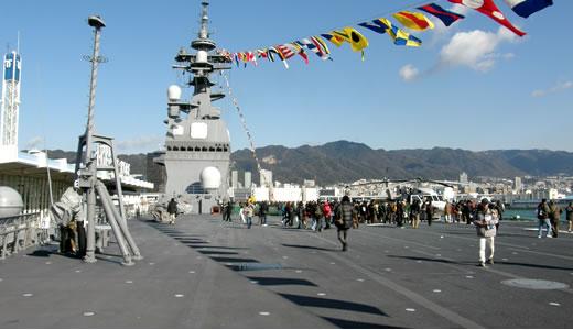 海上自衛隊護衛艦「いせ」「さざなみ」一般公開(1)-4