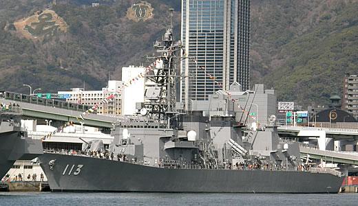 海上自衛隊護衛艦「いせ」「さざなみ」一般公開(2)-4