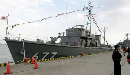 掃海艇ー1