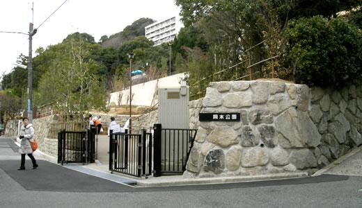 摂津岡本梅まつり2012(2)-1