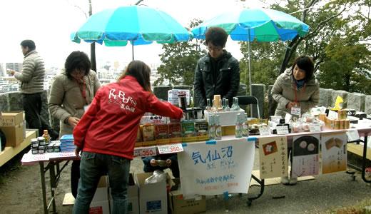 摂津岡本梅まつり2012(2)-4