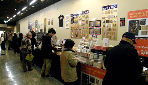 NHK大河ドラマ50年特別展・平清盛@神戸市立博物館-2