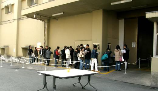 菊正宗蔵開き2012-1