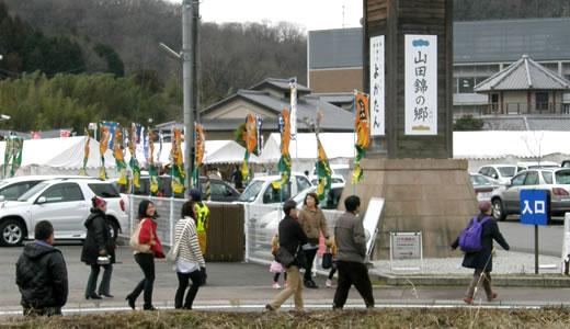 山田錦まつり2012-1