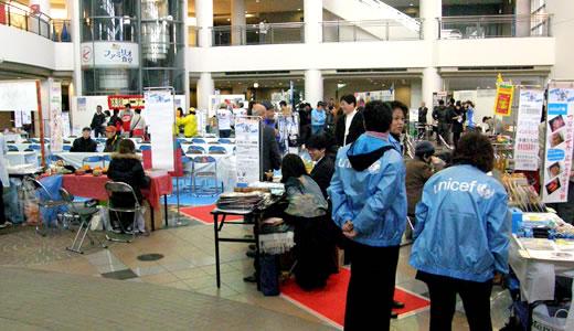 LOVEフェス3.11 & 神戸国際交流フェア-2