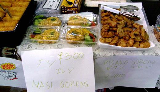 神戸国際交流フェア2012-2