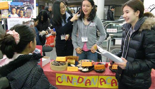 神戸国際交流フェア2012-4