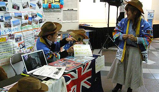 神戸国際交流フェア2012-5