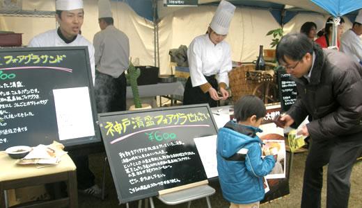 食の遊園地『神戸アミュゼ』@みなとのもり公園-2