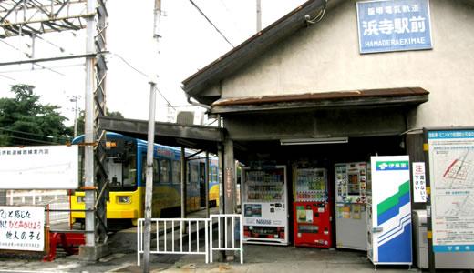 堺・住吉まん福チケットで堺まで(4)-1