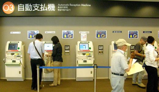 神戸市立医療センター中央市民病院(3)-6