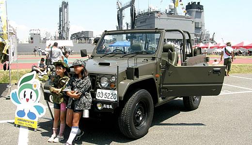 海上自衛隊阪神基地隊 キッズサマーフェスタ2011