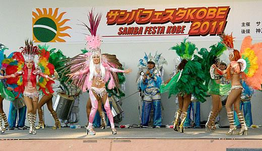 サンバフェスタKOBE2011-2
