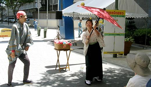 新開地夏まつり2011
