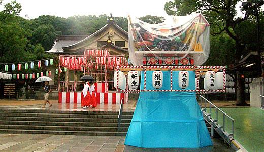 湊川神社夏まつり2011