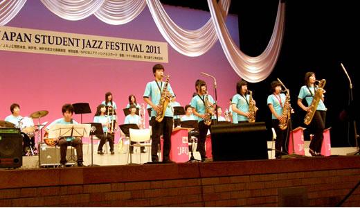 JAPAN STUDENT JAZZ FESTIVAL2011(2)-1