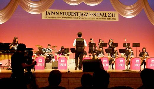 JAPAN STUDENT JAZZ FESTIVAL2011(2)-2