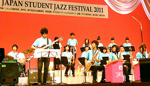 JAPAN STUDENT JAZZ FESTIVAL2011
