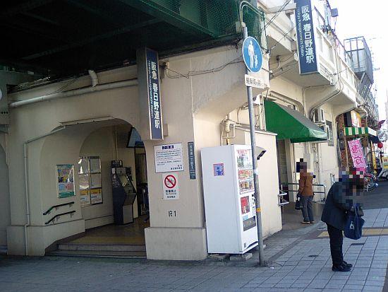 阪急電車・春日野道でした。