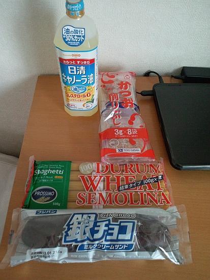 銀チョコ三連ちゃん
