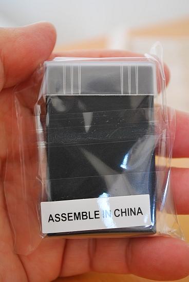 組み立ては中国