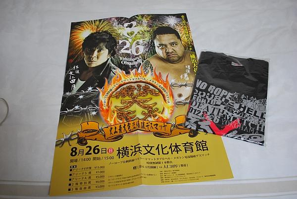 ポスターとTシャツ
