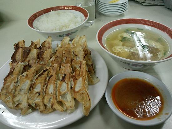 定食大780円