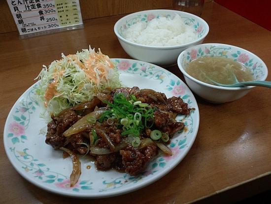 30番焼肉定食 600円