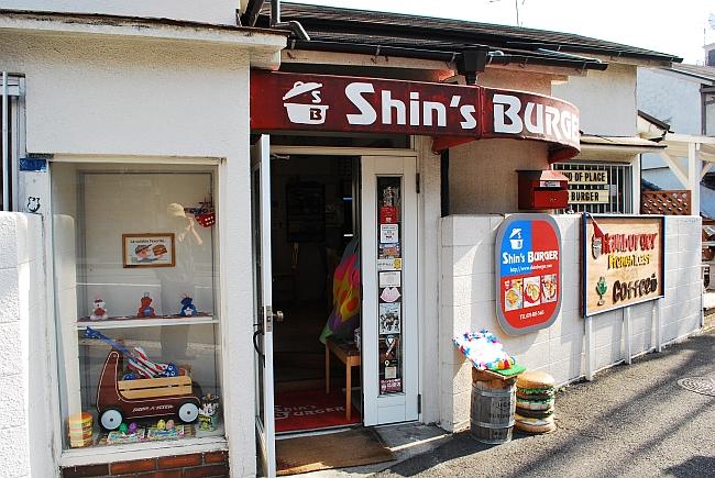 Shin's BURGER