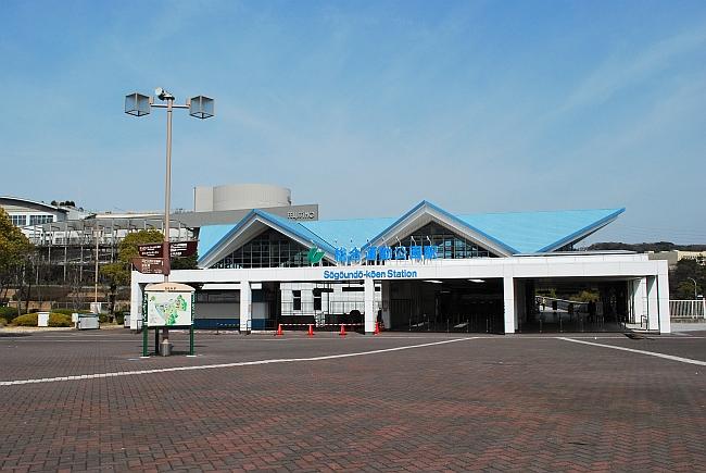 総合運動公園駅
