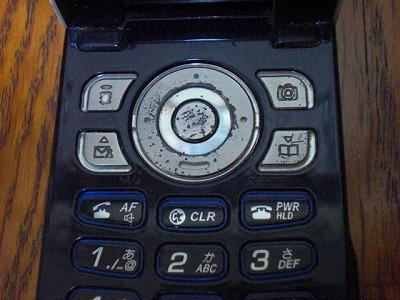 myabi 24967