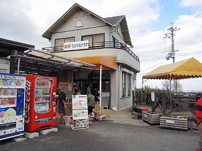 サウス大阪 サイクリングツアー!