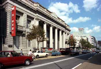 第一勧業銀行神戸支店L