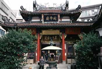 神戸 関帝廟L